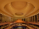 Adrienne Arsht Center for the Performing Arts, Miami