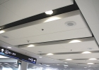 MIA North Terminal, Decoustics Ceiling